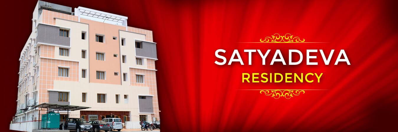 Annavaram hotel - satyadeva residency