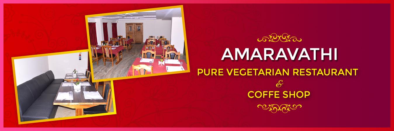 amaravathi annavaram vegetarian restaurant