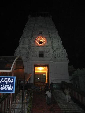annavram temple