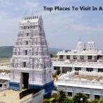 Top Places To Visit In Annavaram